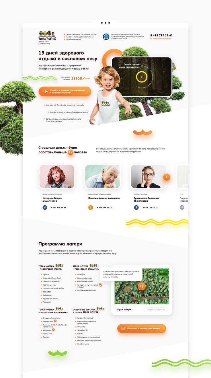 Landing page for the promotion of a children's camp.