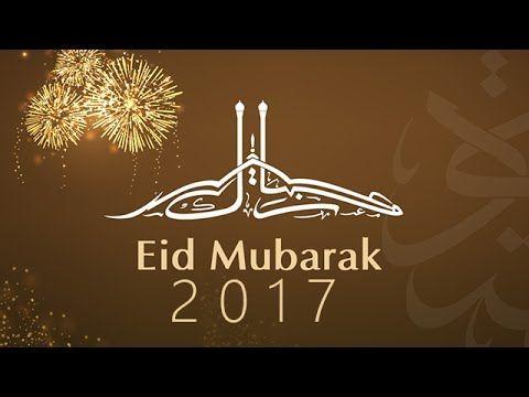 Eid Mubarak Wishes Video : Premium Version - YouTube