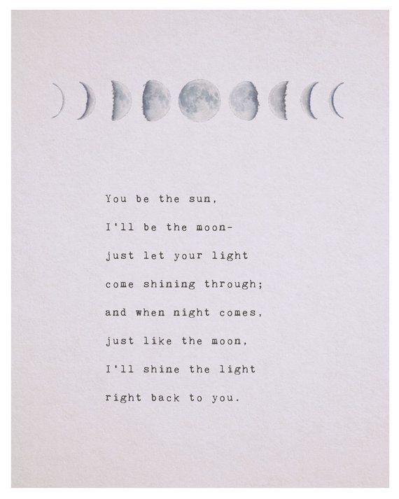 Love poem that you are the sun, I am the moon, moon phases, love poems, gift …