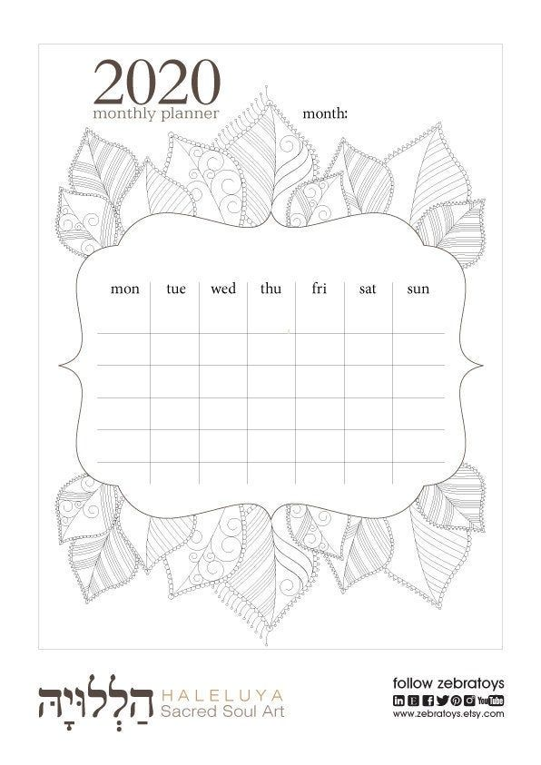 2020 Monthly Blank Calendar Printable with the Days of the
