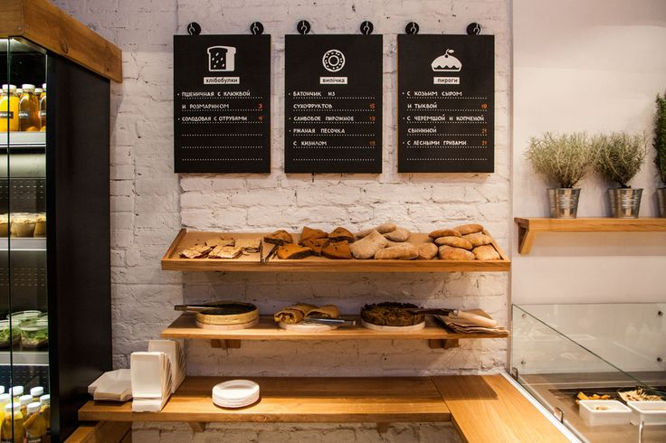 Brandon Agency was posed with a challenge: Design an innovative fast food restaurant of the future, complete from its corporate identity to its interior.