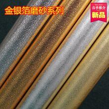 Самоклеящиеся виниловые обои стены рулоны бумаги для кухонной мебели ванная наклейки papel Adhesivo пункт Muebles(China (Mainland))