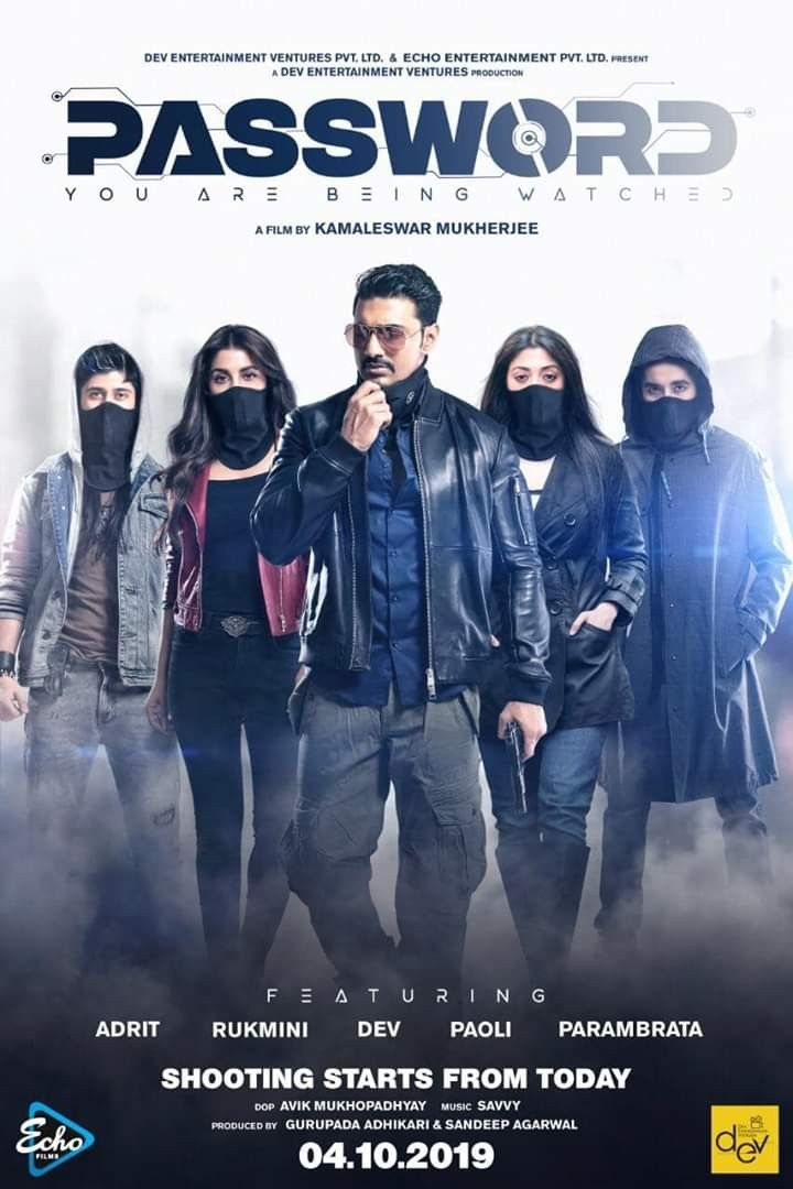 Password Movie Poster Movie Releases Download Free Movies Online Hd Movies Download