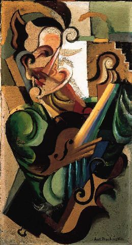 The Violinist.  Antonin Prochazka, is ranked  as one of the most significant Czeck avant-garde painters of the first half of the 20th century. fter the Cubo-Expressionist period Prochazka fully embraced Cubist principles including its analytical and hermetic stage. He developed Cubism in an unusual way in which key role way played by color; his spectral decomposition of colors brought him very close to Frantisek Kupka.