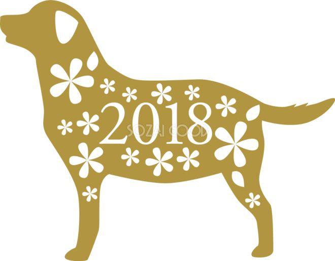 戌年(干支)の無料イラストは横向きの犬のシルエットの中に花と2018ロゴが描かれたイメージです。ベージュをモチーフで春の季節3月、4月に合ったかわいい戌年(干支)イラストを無料でダウンロードできます。(aiやpsd)などのベクターデータでダウンロード可能で『商用利用可』です