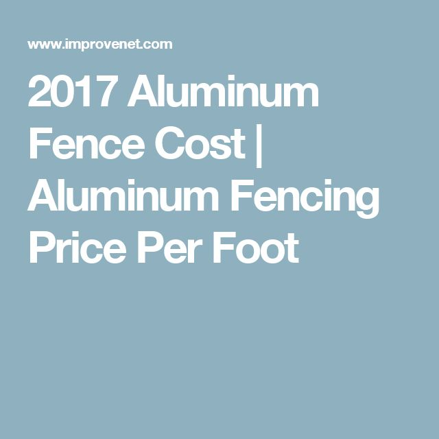 Image Result For Metal Pool Fence Prices