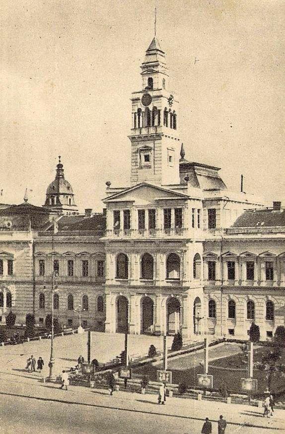 Old postcard of Arad City Hall
