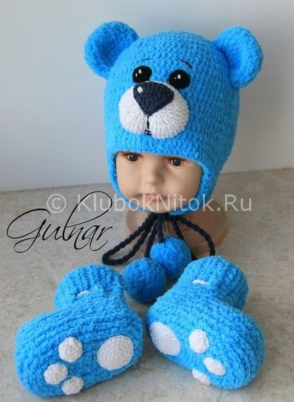 Плюшевый мишка — шапка и пинетки | Вязание для детей | Вязание спицами и крючком. Схемы вязания.