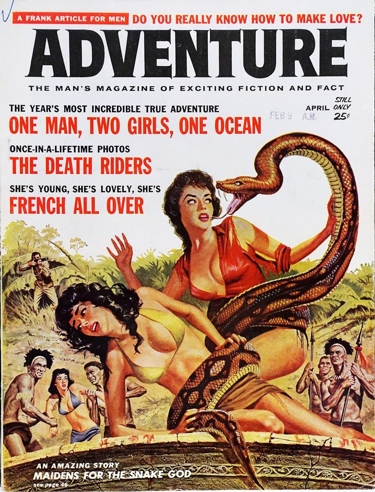 Adventure - Maidens For The Snake God  Pulp Cover Erotic -5366