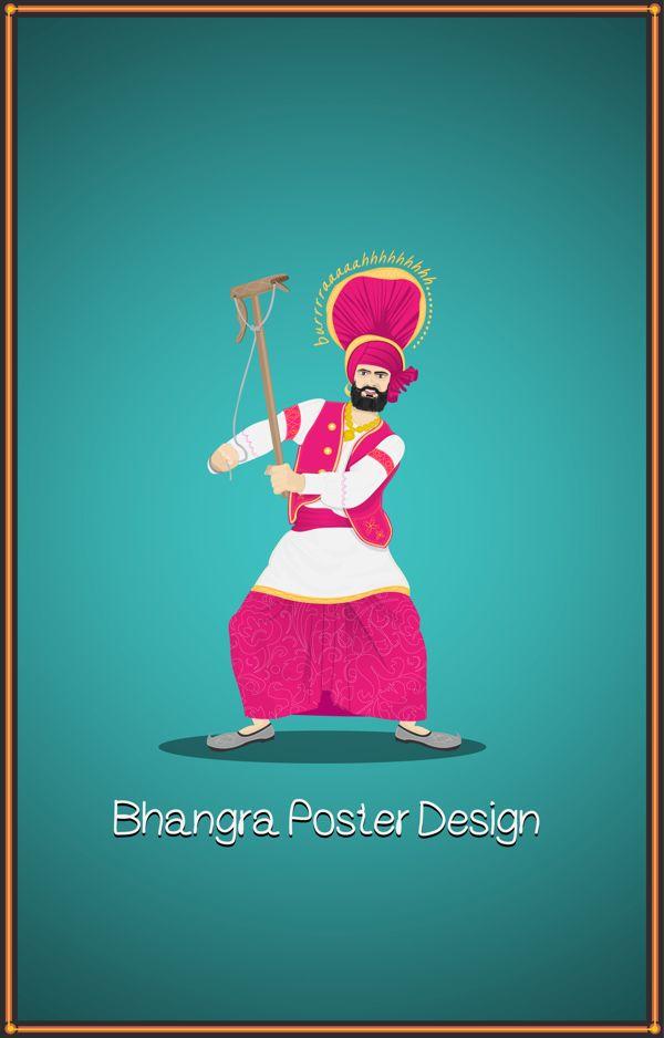 Bhangra Poster Design on Behance