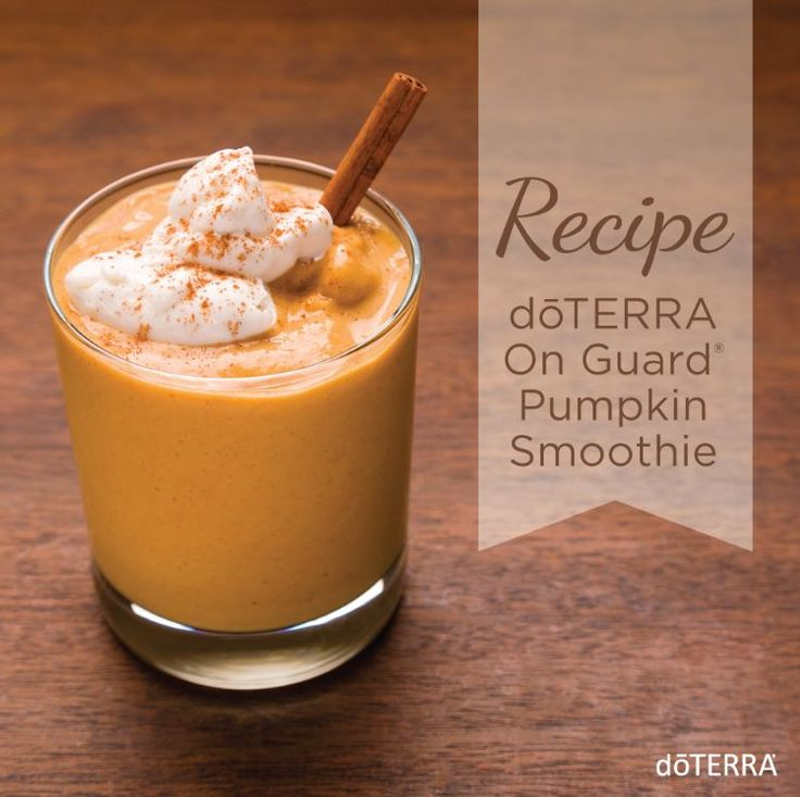 Forget about Pumpkin Spice Lattes--try this doTERRA On Guard® Pumpkin Smoothie. Fall in love with the flavors of fall with this delicious immune-boosting treat infused with doTERRA On Guard Protective Blend.