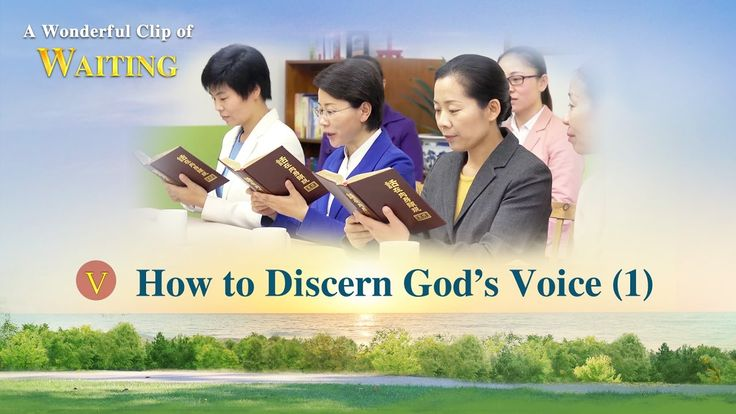 "Gospel Movie clip ""Waiting"" (5) - How to Discern God's Voice (1) - 02"