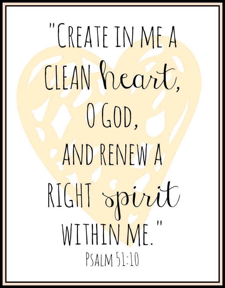 Does your heart need a Spring cleaning? Free Scripture Printable from @Jenni Mullinix