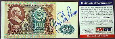MARY LOU RETTON Olympian Signed 100 Roubles USSR Bank Note PSA/DNA Autograph