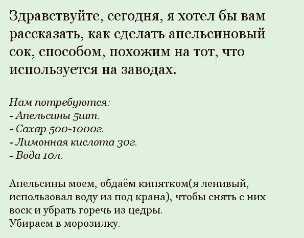 Ольга Сухова   ВКонтакте