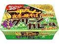 「カップラーメン(カップ麺・袋めん・スープ)」のランキング、新発売・新商品、口コミ情報 - 日本最大級食品クチコミ - 『もぐナビ』(mognavi)