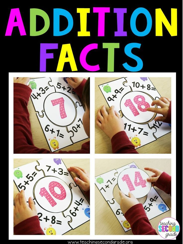 Addition Facts 18 Puzzles for Math Centers, Activities, Tubs, or Stations I have created 18 different addition facts puzzles. I suggest that you break into 2 or 3 different groups of 6 or 9 puzzles each so that it is not overwhelming. You could include more for advanced learners. There is also a recording sheet for accountability. These can also be used for higher first grade and lower 3rd grade students.