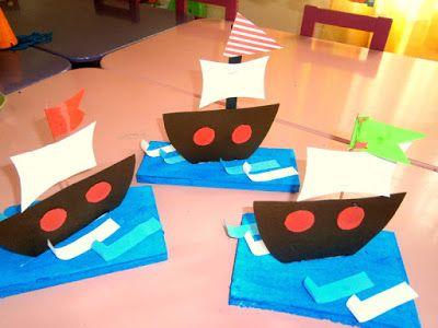 Προσχολική Παρεούλα : Βαρκούλες , Φάροι , Ενθύμια ..... και λίγες βουτιές !!!