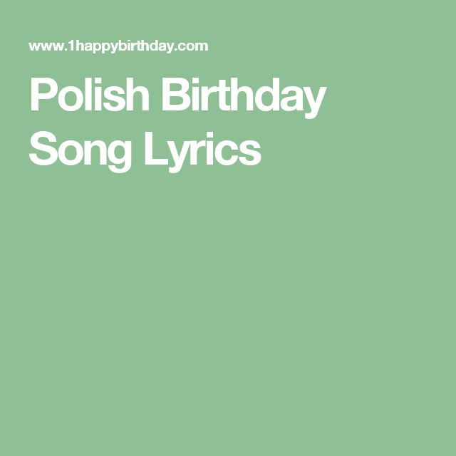 17+ Best Ideas About Birthday Songs On Pinterest