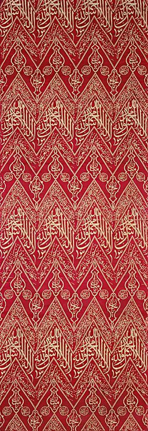 Islamic Cenotaph cover, silk, satin  17th c.  Sackler Gallery