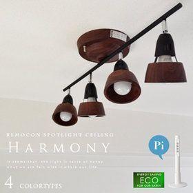 【代引手数料無料・送料無料】。【Harmony:ハーモニー】remote ceiling lamp(ストレート) 4灯スポットライトシーリングライト|リモコン付|点灯切替|エコ|省エネ|AW-0321|電球型蛍光灯|ライト|リビング用|寝室|LED電球対応|おしゃれ|スポットライト 4灯|シーリングライト おしゃれ