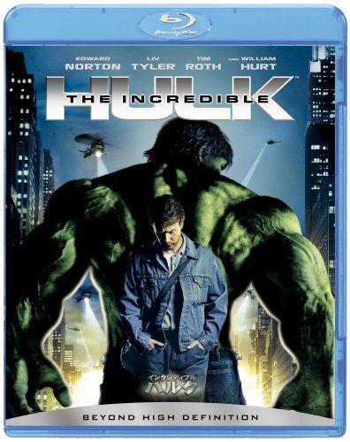 『インクレディブル・ハルク』(The Incredible Hulk)は2008年のアメリカ映画。マーベル・コミックによるアメコミ『ハルク』の映画化作品。2003年にアン・リー監督で『ハルク』として映画化されているが、人間ドラマに焦点を当てた事からヒーロー物としては高い評価を得られず、続編ではなくストーリー、スタッフ、キャストを一新し、リブート作品として製作される事となった。本作ではヴィラン(悪漢)としてアボミネーションが登場する。 本作の脚本には、主演のエドワード・ノートンも関わっているが、諸事情からノートンは脚本にはクレジットされていない。 映画『ハルク』に引き続き、今作でも原作者のスタン・リーがカメオ出演しており、テレビシリーズ『超人ハルク』等でハルク役を演じたルー・フェリグノがハルクの声を担当したほか、大学の警備員役でカメオ出演している。また、ブルースが怒りの感情を抑制するため師事する師匠として、格闘家のヒクソン・グレイシーが出演している。 映画のプロモーションの一環で、青森のねぶた祭りにハルクねぶたが登場した。