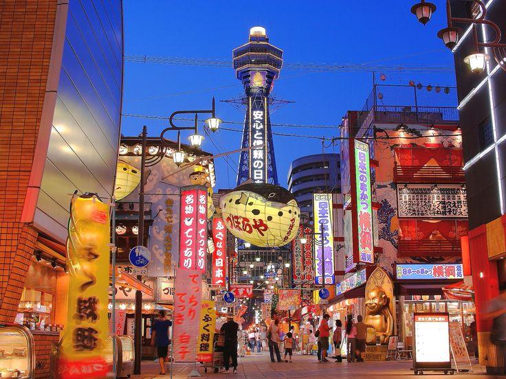 絶対外せない!大阪観光で流行のおすすめスポットとグルメをチェック♩ MERY [メリー]