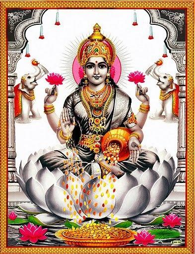 Sri Lakshimi Devi