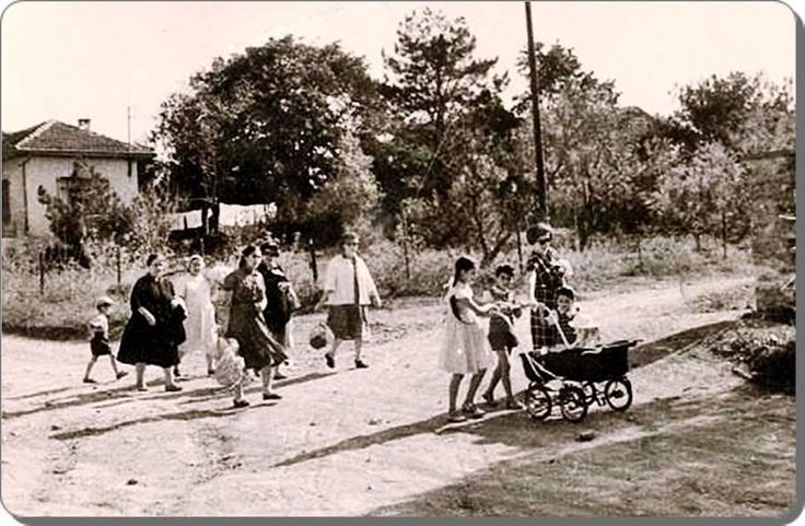 Bostancı - 1960