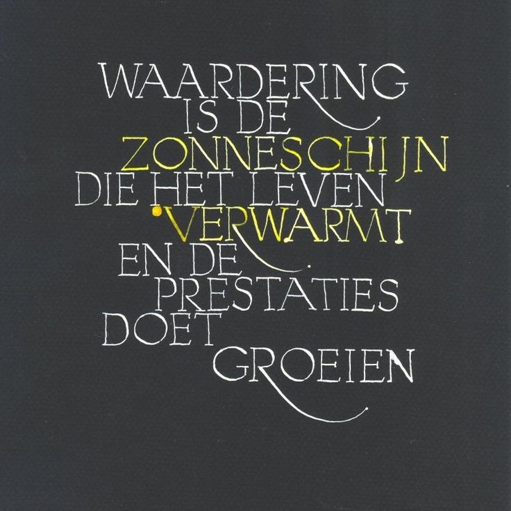 Waardering    http://www.terontspanningeninspiratie.nl/inspiratie/waardering/