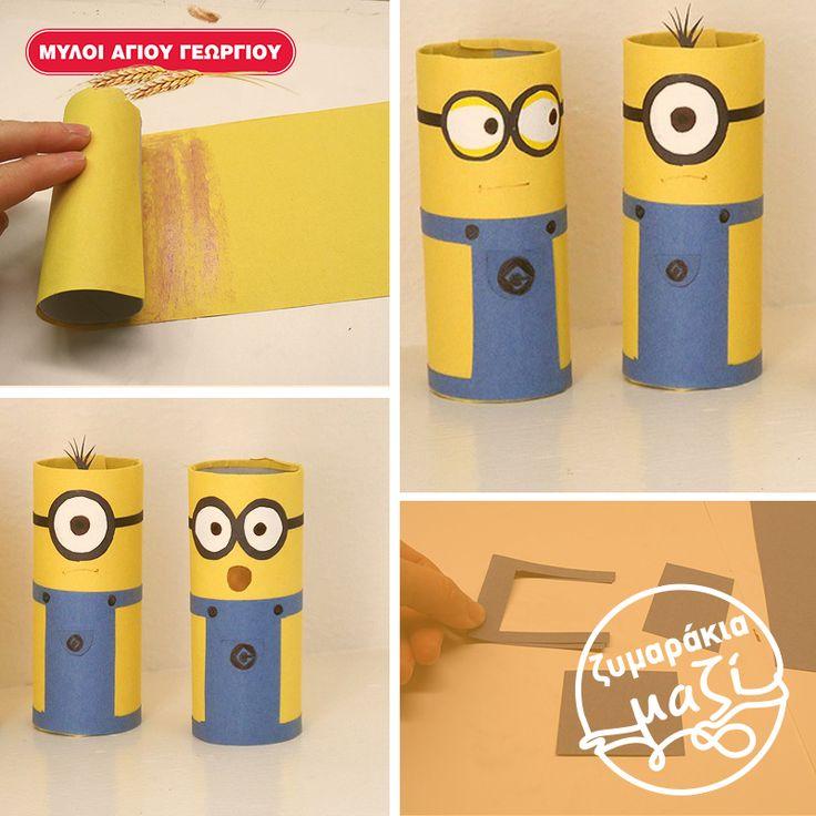 Έχει μανία με τα Μίνιονς; Μπορούμε να φτιάξουμε δικά μας σπιτικά Μίνιονς χρησιμοποιώντας… το χαρτόνι από το χαρτί τουαλέτας, και λίγο χρωματιστό χαρτί!   Κόβουμε λίγο κίτρινο χαρτί και 'ντύνουμε' το ρολό. Σχεδιάζουμε και κόβουμε από μπλε χαρτί τα ρούχα του Μίνιον και από άσπρο τα μάτια του. Αφού τα κολλήσουμε πάνω, χρησιμοποιούμε ένα μαρκαδόρο για να τους δώσουμε εκφράσεις και αν θέλουμε… γυαλιά! #myloiagiougeorgiou #creations #minions