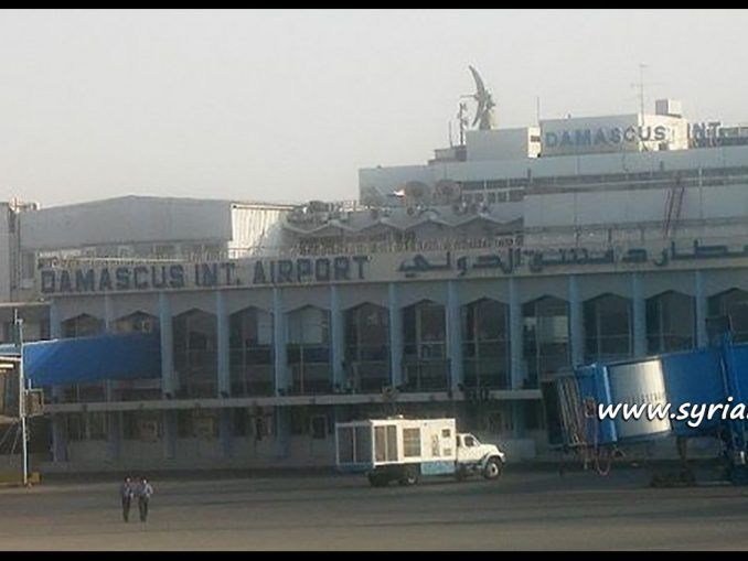 #Israel Attacks #Damascus International Airport from the Occupied #Golan Heights:  http://www.syrianews.cc/israel-attacks-damascus-international-airport-occupied-golan-heights/  #Syria #Russia #Iran #Hezbollah #AlQaeda #FSA #Nusra #ISIS