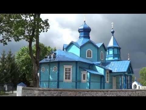Orthodox Church music in Bialowieza. #Bialowieza #Białowieża #Orthodox #Church #history #architecture #Podlaskie #Podlasie #Poland #Eatsern #Europe #