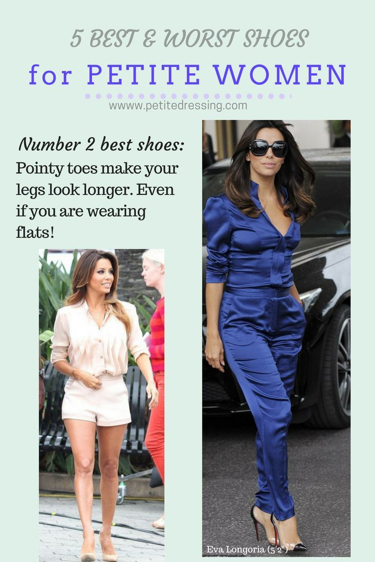 Find out what shoes make petite women look taller and what shoes