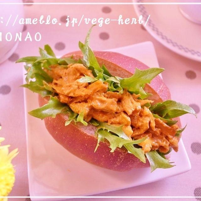 漬けないタンドリーチキン で鶏ごぼう炒め♪サンドイッチ