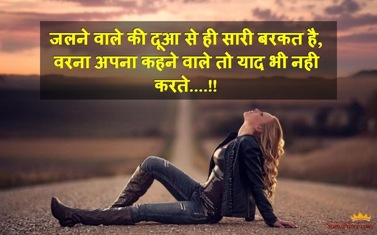 best Heart touching lines and wallpaper