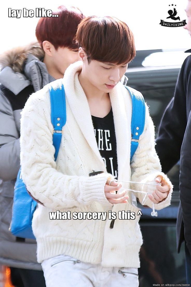 Is there anything out there that doesn't confuse Lay though? xD