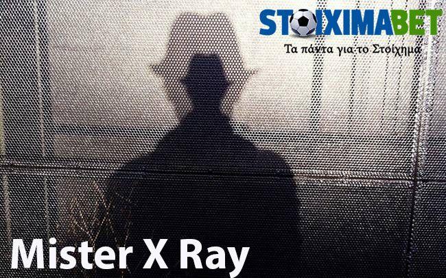 Προγνωστικά απο τον Mister X | ΠΑΟΚ – ΑΕΛ | Βαλένθια – Λα Κορούνια | Καιζερσλάουτερν – Μπραουνσβάιγκ | stoiximabet 02/04/2017