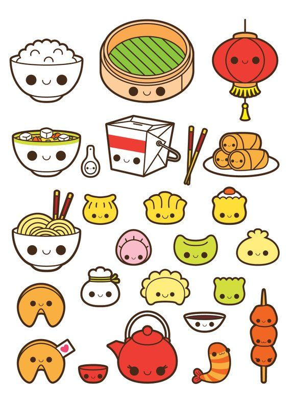 Kawaii Chinese Food Clipart Kawaii Food Clipart Fortune Etsy Cute Food Drawings Cute Kawaii Drawings Kawaii Doodles