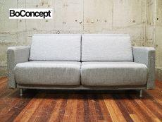 展示品 BoConcept ボーコンセプト Melo2 2Pソファ/2人掛けソファ リクライニング ソファベッド 20万