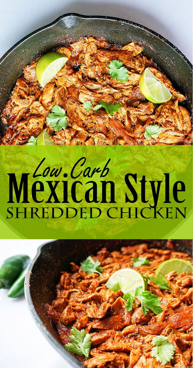 No crock pot, no problem.  Mexican Shredded Chicken - Keto.