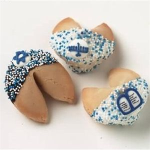 Decorative Fortune Cookies for Jewish Weddings & Events