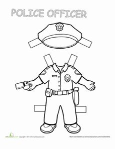 Police Paper Doll Worksheet