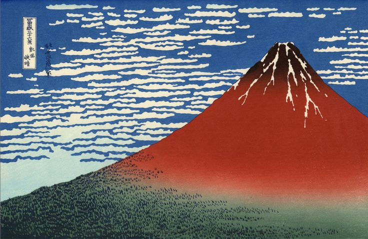 Katsushika Hokusai - Fuji, Mountains in Clear Weather (Red Fuji) - 1831 - Edo Period Discover the coolest art shows in NYC at: https://www.facebook.com/artexperiencenyc