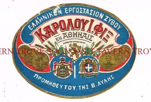 1914-1916-Greece-Beer-Label-Stephens-Collection