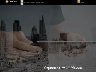 www.onecoin.eu https://events.webmoney.ru/onecoin/