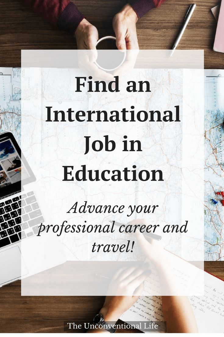 Find out how to find international teaching jobs and administrative positions in education.   #workabroad #internationalteaching #internationalwork #teacher #education