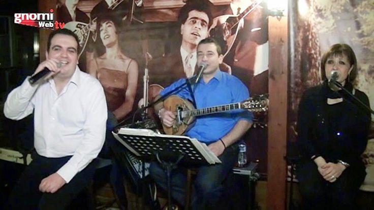 ΓΝΩΜΗ ΚΙΛΚΙΣ ΠΑΙΟΝΙΑΣ: Μια βραδιά με ζωντανή μουσική στο Ράντσο Κιλκίς