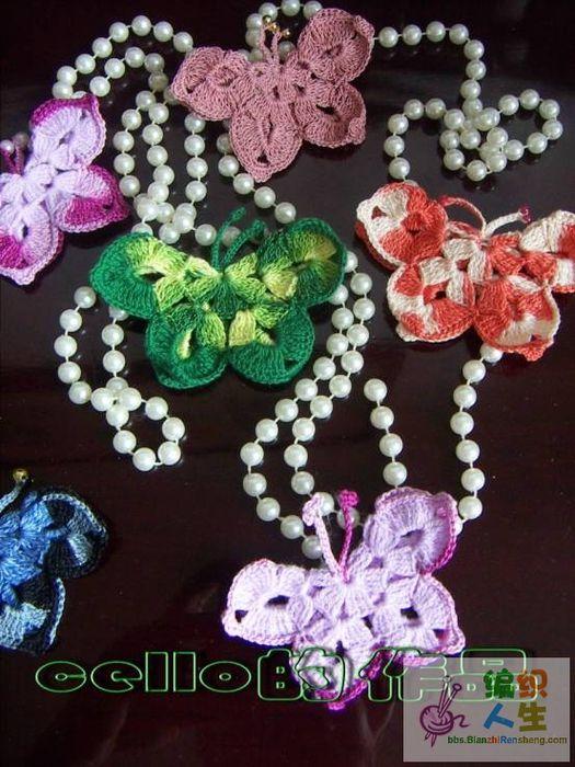 tons of free crochet patterns for crochet butterflies