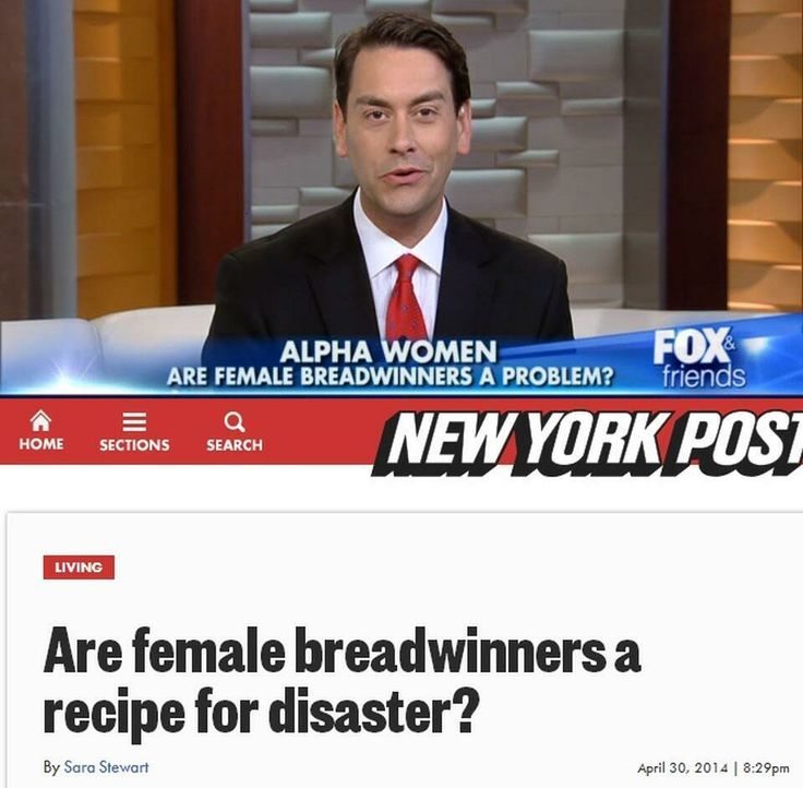 New York Post this oppressive article demeans a women's ability to contribute to her family, we're #NotBuyingIt